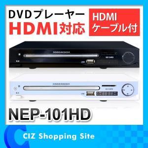 DVDプレーヤー 本体 再生専用 SD USB 据え置き型 ...