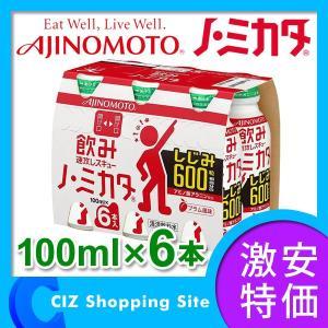 味の素 ノ・ミカタ 100ml 6本入り アミノ酸ドリンク 二日酔い対策|ciz