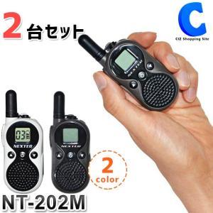 特定小電力トランシーバー 充電式 超小型 2台セット インカム 無線機 USB充電可能 免許不要 NEXTEC NT-202M NT-202MWWH|ciz