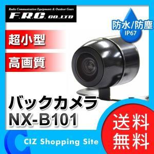 バックカメラ 12V 24V 対応 丸型 CMOS 広角 130° 防水 防塵 サビに強い 30万画素 超小型 エフ・アール・シー NX-B101 (送料無料)|ciz