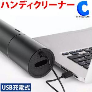 掃除機 コードレス  ハンディ 電動ブロアー 充電式 吸引 送風 1台2役 軽量 NX-PVC35|ciz