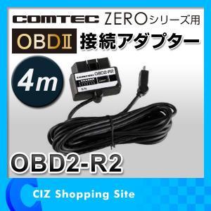 OBD2アダプター OBD2接続アダプター 4m...の商品画像