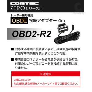 OBD2アダプター OBD2接続アダプター 4...の詳細画像1
