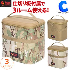 アウトドア キャンプ 収納ボックス ツールケース バッグ オレゴニアンキャンパー モールドキューブ OCB-904|ciz