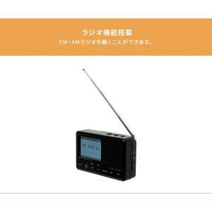 テレビ付きラジオ ワンセグ 防災 手回し充電 小型 小さい LEDライト付き 3.2型液晶 携帯 持ち運び OT-PT32TE|ciz|05