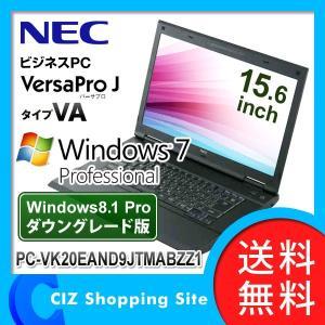 ノートパソコン ノートPC NEC VersaPro J タイプVA Windows7 pro 32bit Win8.1proDG 15.6型 PC-VK20EAND9JTMABZZ1 (送料無料)