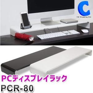 ◆キーボードをコンパクトに収納し、机上を広々と使用できる ◆脚底にすべり止めゴムで安定性を保つ ◆ス...