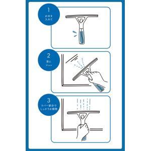 窓拭きワイパー 水切りワイパー スプレー付き 霧吹きガラスワイパー スクイージー 窓掃除 イエロー ネイビー ホワイト (送料無料)|ciz|04