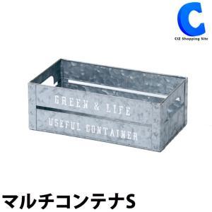 ブリキ 収納ボックス プランター 工具箱 工具入れ プロド 159032 ciz