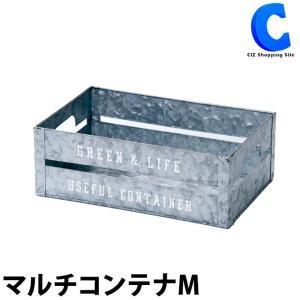 ブリキ 収納ボックス プランター 工具箱 工具入れ プロド 159049 ciz