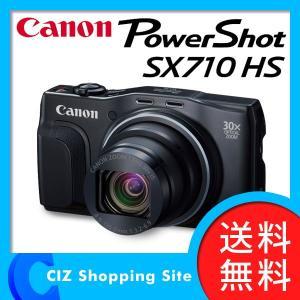デジカメ カメラ コンパクトデジタルカメラ キヤノン(Canon) SX710HS ブラック パワーショット PowerShot PSSX710HS-BK (送料無料)|ciz