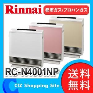 ガスファンヒーター 木造11畳 コンクリート造15畳 リンナイ (Rinnai) RC-N4001NP プラズマクラスター搭載 都市ガス/プロパンガス (送料無料&お取寄せ)