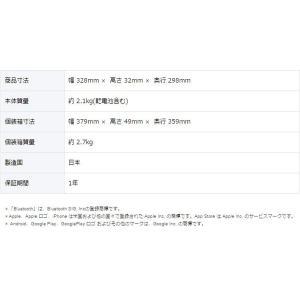 体重計 体脂肪計 タニタ(TANITA) インナースキャンデュアル スマホ対応 体重体組成計 デジタル体重計 体組成計 RD-903|ciz|06
