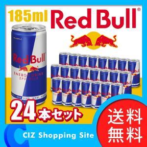 レッドブル Red Bull エナジードリンク 185ml 24本セット 1ケース 1箱 (送料無料)|ciz