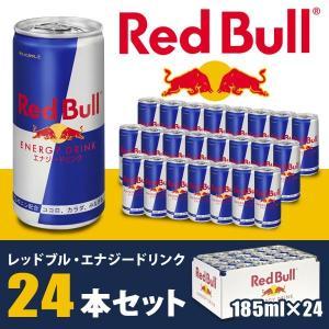 レッドブル Red Bull エナジードリンク 185ml 24本セット 1ケース 1箱 (送料無料)|ciz|03
