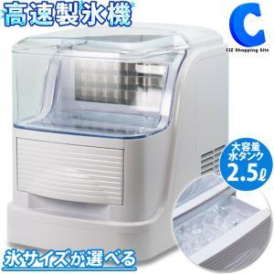 製氷機 家庭用 透明の氷 大容量 高速 卓上 小型 氷作る機械 自動製氷機 ホームメイド アイスメーカー ネオ|ciz