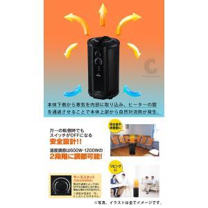 パネルヒーター 丸型 丸型パネルヒーター ナカトミ 静音 温度過昇防止機能付き RPH-1200 (送料無料&お取寄せ)|ciz|04