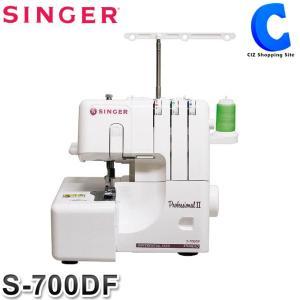 ◆シンガーの1本針3本糸差動機能付きロックミシン ◆バリエーション豊富なぬいテクニックで、ニットのか...