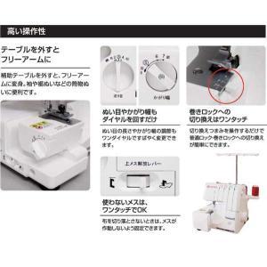 シンガー ロックミシン プロフェッショナル2 S-900DF 2本針4本糸 1本針3本糸 本体 フットコントローラー付き S900DF (お取寄せ) ciz 04