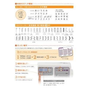 ミシン 本体 ブラザー 刺繍 家庭用 コンピューターミシン 文字縫い CPE0001 S71-SL (送料無料)|ciz|04