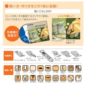 ミシン 本体 ブラザー 刺繍 家庭用 コンピューターミシン 文字縫い CPE0001 S71-SL (送料無料)|ciz|05