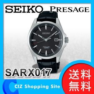 男性用 メンズ 腕時計 セイコー プレサージュ SEIKO  PRESAGE 自動巻き クロコダイルベルト ブラック SARX017 (送料無料)|ciz