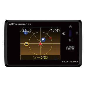 レーダー探知機 GPS ユピテル スーパーキャット SCX-R203 2.0インチ (送料無料)|ciz|02