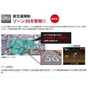 レーダー探知機 GPS ユピテル スーパーキャット SCX-R203 2.0インチ (送料無料)|ciz|05