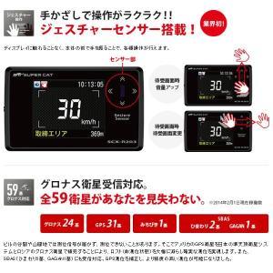 レーダー探知機 GPS ユピテル スーパーキャット SCX-R203 2.0インチ (送料無料)|ciz|06