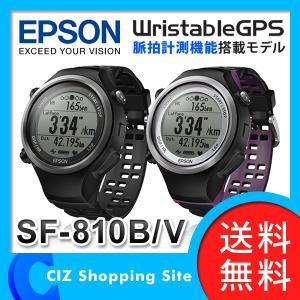 時計 腕時計 ランニングウォッチ エプソン(EPSON) WristableGPS GPSウォッチ GPS機能搭載 脈拍計測機能搭載 防水 メンズ レディース SF-810|ciz