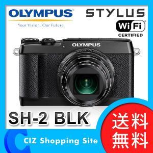 (送料無料) オリンパス(OLYMPUS) STYLUS SH-2 1680万画素 デジタルカメラ 光学24倍ズーム ブラック SH-2-BLK|ciz