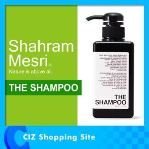 シャハランメスリ ザ シャンプー 380ml 洗顔 クレンジング としても使える|ciz