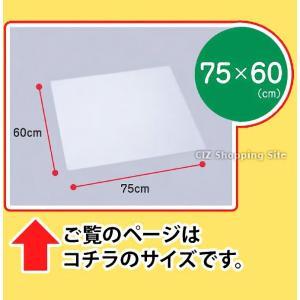 調理台 保護シート 保護マット シリコン 60×75cm キッチン 耐熱 大判 大きい 半透明 ベルカ SM-7560N|ciz|03