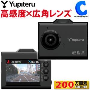 ドライブレコーダー GPS 駐車監視対応 ユピテル SN-ST51c 12V HDR機能 Gセンサー (お取寄せ)|ciz