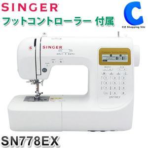 ミシン コンピュータミシン 刺繍 シンガーミシン 本体 文字縫い ステッチ 自動糸通し 模様207種類 SN778EX (送料無料)|ciz