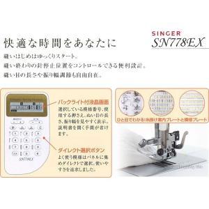 ミシン コンピュータミシン 刺繍 シンガーミシン 本体 文字縫い ステッチ 自動糸通し 模様207種類 SN778EX (送料無料)|ciz|03