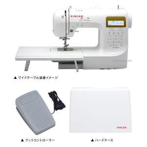 ミシン コンピュータミシン 刺繍 シンガーミシン 本体 文字縫い ステッチ 自動糸通し 模様207種類 SN778EX (送料無料)|ciz|05