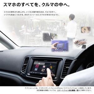 カーオーディオ 2din 本体 パイオニア カロッツェリア スマートフォンリンク アプリユニット Bluetooth SPH-DA05 (送料無料)|ciz|03