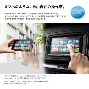 カーオーディオ 2din 本体 パイオニア カロッツェリア スマートフォンリンク アプリユニット Bluetooth SPH-DA05 (送料無料)|ciz|04