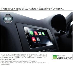 カーオーディオ パイオニア カロッツェリア AVメインユニット SPH-DA700 Apple CarPlay対応 (送料無料)|ciz|04