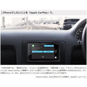 カーオーディオ パイオニア カロッツェリア AVメインユニット SPH-DA700 Apple CarPlay対応 (送料無料)|ciz|05