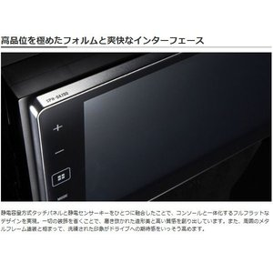 カーオーディオ パイオニア カロッツェリア AVメインユニット SPH-DA700 Apple CarPlay対応 (送料無料)|ciz|06