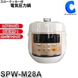 圧力鍋 電気 小型 家庭用 マイコン電気圧力鍋 楽なべ 本体 スロークッカー機能付き 1人〜4人用 ガラス蓋付き neove SPW-M28A|ciz