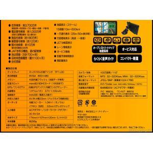ドライブレコーダー ポータブルナビ 一体型 7インチ ワンセグ GPS AC DC バッテリー内蔵 3電源 スピリクス SX-REC87P|ciz|03