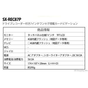 ドライブレコーダー ポータブルナビ 一体型 7インチ ワンセグ GPS AC DC バッテリー内蔵 3電源 スピリクス SX-REC87P|ciz|09