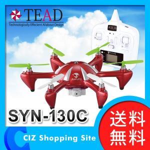 (送料無料) TEAD 6-Axis マルチコプター カメラ搭載 RC ラジコン ヘリコプター 6軸ジャイロ搭載 SYN-130C|ciz