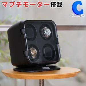 時計 ワインディングマシーン 4本 マブチモーター 自動巻き 4本巻 ウォッチワインダー T-SELECTIONS T-005105 (送料無料)|ciz