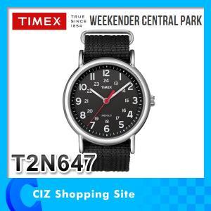 時計 腕時計 TIMEX(タイメックス) WEEKENDER CENTRAL PARK ウィークエンダー セントラルパーク 腕時計 メンズ T2N647|ciz