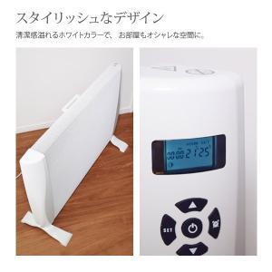 遠赤外線パネルヒーター パネルヒーター 薄型パネルヒーター 省エネ リモコン付き デジタル表示 暖房器具 TDP-A5400 ciz 04
