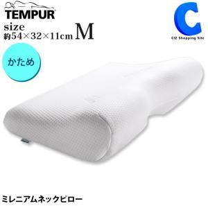 テンピュール枕 枕 テンピュール 本体 ミレニアムネックピロー M 低反発 かため (送料無料&お取寄せ)|ciz